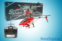 Вертолет Syma Alloy Shark S006G