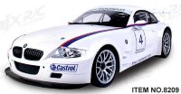 Автомобиль MJX BMW Z4 M Coupe 1:20 8109