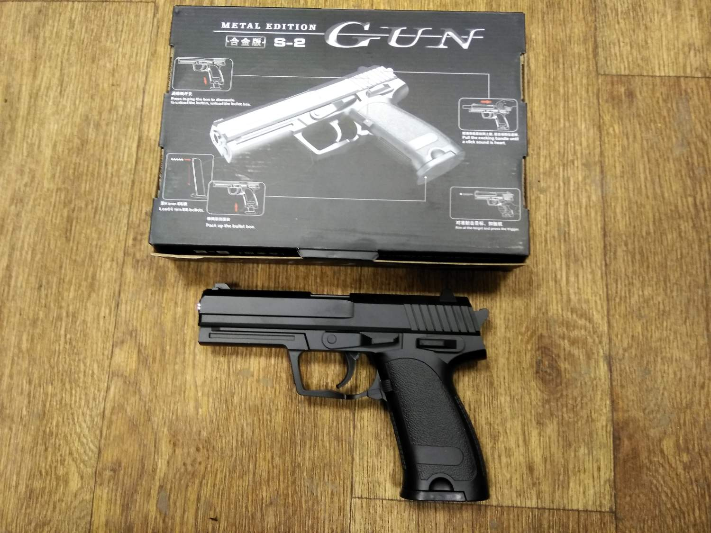 Как сделать ребенку пистолет фото 318