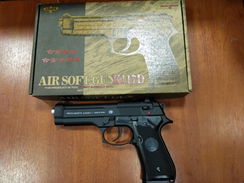 Как сделать ребенку пистолет фото 370